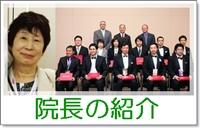 KLT川口メモリアル歯科院長