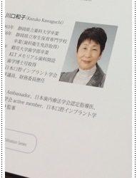 オーラル・インプラント・リハビリテーション・シリーズ